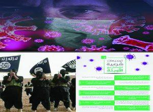 Propaganda Daesh