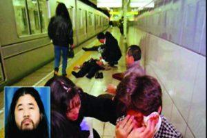 Serangan bio-terorisme Aum Shinrikyo 1995